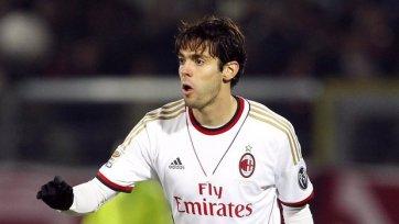 Кака: «Милан» навсегда в моем сердце, как и его болельщики»