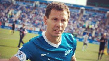 Зырянов, судя по всему, завершит карьеру игрока