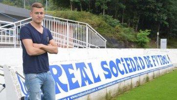 Официально: «Реал Сосьедад» подписал Финнбогасона