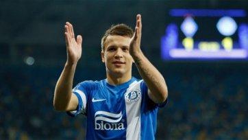 Коноплянка – лучший игрок украинского чемпионата в прошлом сезоне