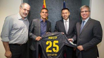 Хорди Масип продлил контракт с «Барселоной»