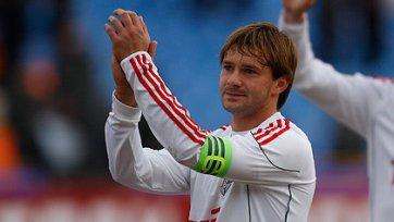 Дмитрий Сычев переведен в дубль «Локомотива», и может покинуть команду