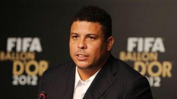 Роналдо: «В игре с Колумбией будет также тяжело, как и в матче с Чили»
