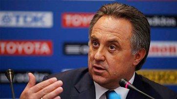 Мутко: «Одним лимитом проблему российского футбола не решить»