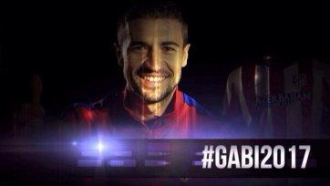 «Атлетико» продлило контракт с Габи