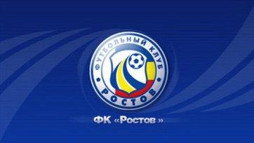 «Ростов» отправил по арендам сразу трех футболистов»