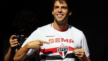 Кака был официально представлен в качестве новичка «Сан-Паулу»