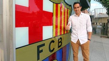 Клаудио Браво прибыл в расположение «Барселоны»