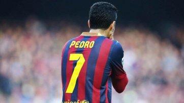 «Барселона» передумала продавать Педро