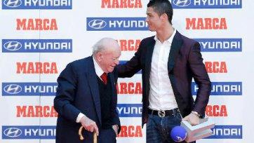Роналду: «Ди Стефано навсегда в наших сердцах»