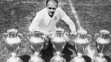 Альфредо Ди Стефано ушел из жизни. Что нужно знать о легенде «Реала»