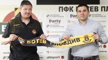 Любослав Пенев все же покинул «Ботев»