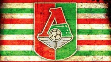 «Локомотив» на сборе в Австрии сыграет против трех немецких клубов
