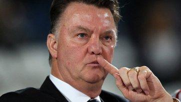 Ван Гал: «Выиграть серию пенальти без удачи нельзя»
