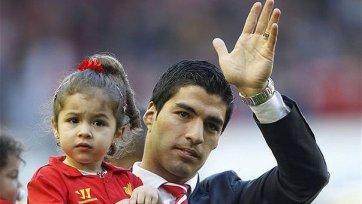 В течение двух суток трансфер Суареса в «Барселону» будет оформлен