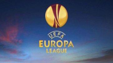 Лига Европы. Первые участники второго квалификационного раунда известны