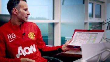 Райан Гиггз: «С приходом Луи ван Гаала «Манчестер Юнайтед» вновь будет самым большим клубом»