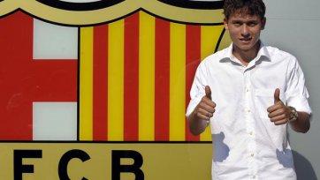 «Куритиба» подписала бывшего форварда «Барселоны»