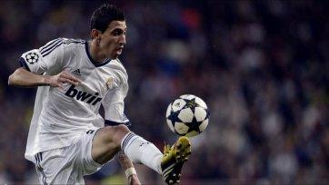 «Реал» готов продать ди Марию в ПСЖ, ответ за футболистом