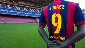 «Барселона» надеется, что ФИФА разрешит представить Суареса на «Камп Ноу»