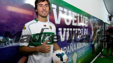 Педро Москера стал футболистом «Эльче»