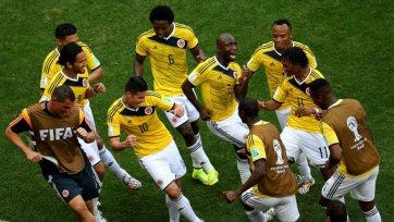 Сборная Колумбии выиграла приз «фэйр-плей»