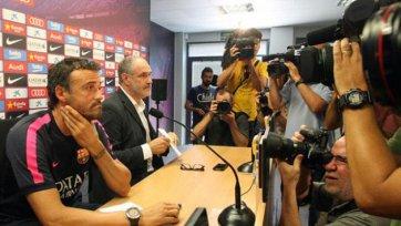 Луис Энрике: «Чем больше у нас в составе классных футболистов, тем больше я доволен ситуацией»