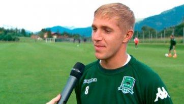 Юрий Газинский: «Постараемся показать качественный футбол и выиграть»