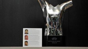 Названы десять претендентов на звание лучшего футболиста Европы