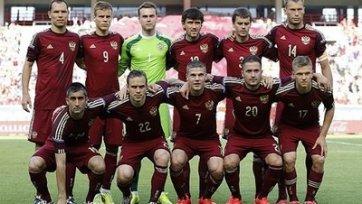 Сборная России потеряла четыре строчки в рейтинге ФИФА