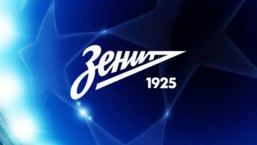 В третьем квалифай-раунде Лиги чемпионов «Зенит» сразится с АЕЛом