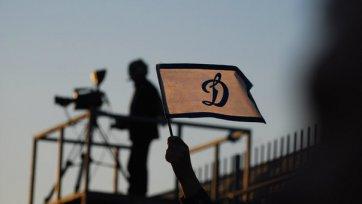 «Динамо» ответный матч Лиги Европы проведет на Кипре