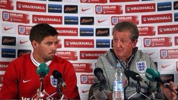 Ходжсон: «Расстроен решением Джеррарда завершить карьеру в сборной»