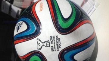 РФПЛ представила официальный мяч Суперкубка России