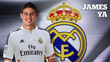 Официально. Хамес Родригес подписал долгосрочное соглашение с «Реалом»