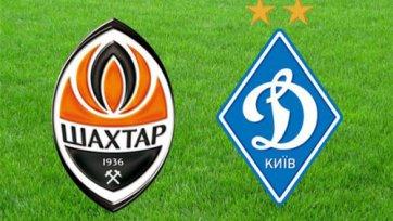 Анонс. Суперкубок Украины. «Шахтер» - «Динамо»