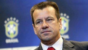 Карлос Дунга - новый главный тренер сборной Бразилии