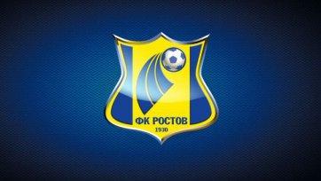 «Ростов» одолел боснийский «Вележ»