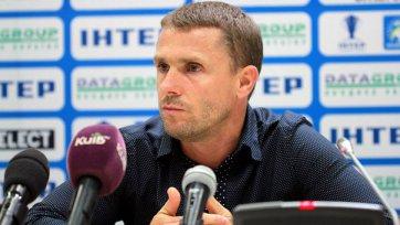 Ребров: «Шахтер» победил по делу»