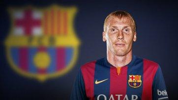 Официально. Жереми Матье стал игроком «Барселоны»