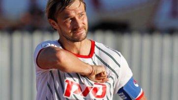 Леонид Кучук: «Сычев естественно легенда, но играют сильнейшие»