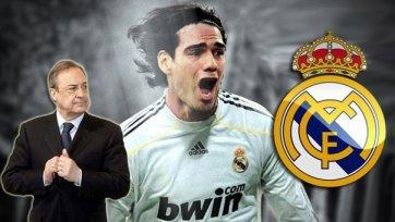 «Реал» и «Монако» договорились