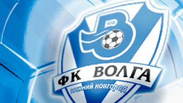«Волга» просмотрит трех молодых футболистов