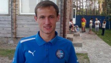 Гришко: «Футболисты «Олимпика» с нетерпением ждут начала чемпионата»