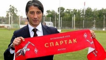 «Амкар» и «Спартак» заплатили за своих тренеров по 5 млн. рублей
