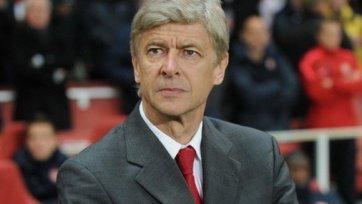 Арсен Венгер: «Соперник здорово сыграл против нас»