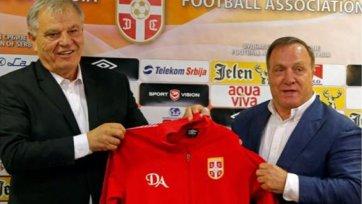 Официально: Дик Адвокат стал наставником сербской сборной
