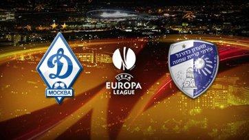 Ответная встреча «Хапоэля» с «Динамо» состоится на Кипре