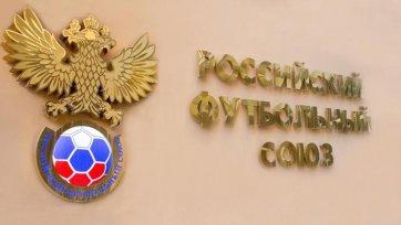 РФС признал выступление сборной России на ЧМ неудовлетворительным