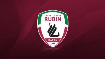 «Рубин» снова может регистрировать новых игроков